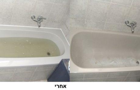 מה זה חידוש אמבטיה?