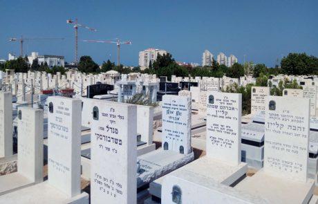 ניהול עיזבון של המנוח – מהו עיזבון על פי החוק בישראל?