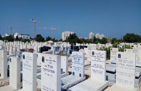 מהו עיזבון על פי החוק בישראל?