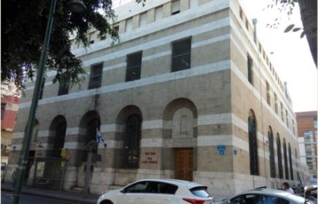 חברת דואר ישראל תשכיר את הבניין ההיסטורי של השירות הבולאי תמורת כ-31 מיליון שקל למשך 22.5 שנים