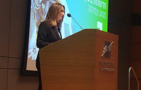 תכנית ממשלתית לקידום חדשנות בענף הבנייה הישראלי