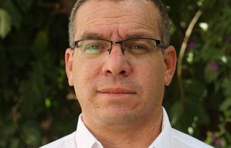 """מנכ""""ל חדש לחברת הנכסים של האוניברסיטה העברית: רותם רביבי"""