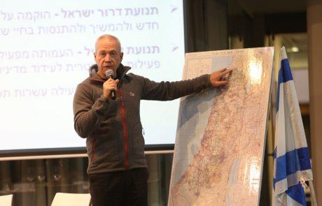 """לראשונה, מפגש תנועות ההתישבות לגיבוש תוכנית לבניית 40,000 יח""""ד בפריפריה"""