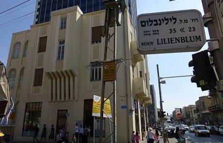 מתווכים בתל אביב שעושים עבורך הכל באפס עמלת תיווך!
