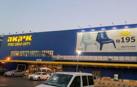 """שיכון ובינוי נדל""""ן מוכרת את חלקה בחנות איקאה בקרית אתא ברווח של כ 83-88 מיליון שקל"""