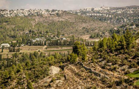 """מתקדמת תוכנית """"שכונת רכס לבן"""" להקמת 5,000 יח""""ד בדרום ירושלים"""