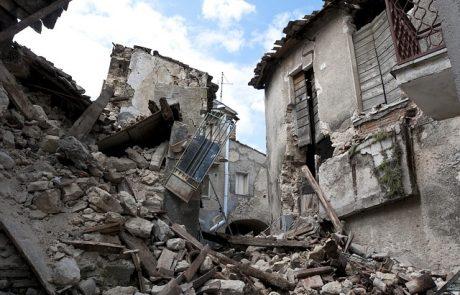 הכינו את ביתכם לגרוע מכל – האם רכשתם ביטוח רעידת אדמה?