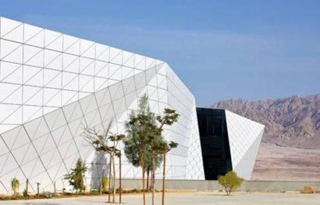 """""""שדה התעופה ע""""ש אילן ואסף רמון משלב בין סביבת הטבע העל זמנית של המדבר לעולם התעופה העתידני"""""""
