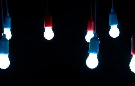 תאורת לד – היתרונות שחשוב להכיר