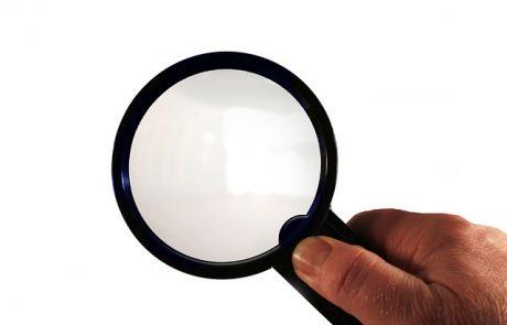 """חקירות לאיתור נדל""""ן – מתי ולמה?"""
