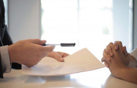 הלוואה לרכישת נכס מסחרי