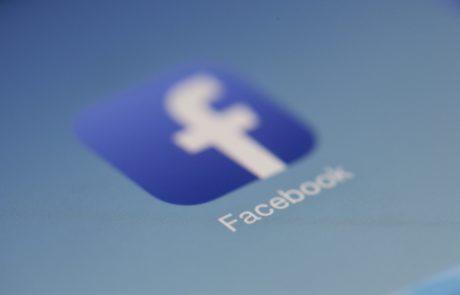 פרסום בפייסבוק לפרוייקט נדלן – יתרונות וחסרונות