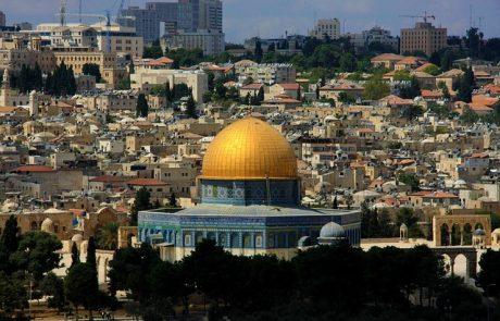 דירות חדשות למכירה בירושלים – כך תבחרו דירה 3 חדרים בפרויקט חדש