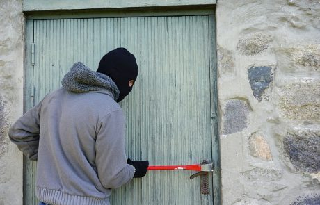 מדריך לבית בטוח