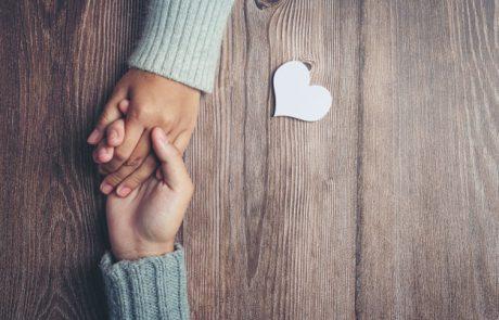הכרויות דיסקרטיות לסקס ולאהבה ארוכת שנים